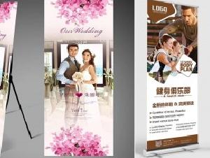 打印大幅相片,制作婚庆迎宾海报。相片装框