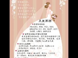Oakville新娘化妆发型/婚纱租赁/婚礼跟拍