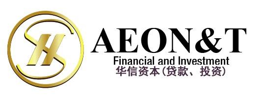 华信贷款- 经办各类房屋贷款,招贷款经纪