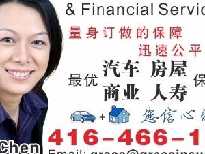 365天最佳选择-公平合理汽车,房屋,商业保险