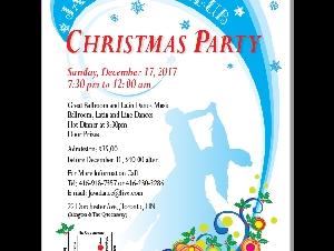 加华舞协大型圣诞餐舞会