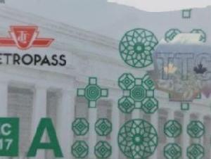 12月 TTC METROPASS (月票)